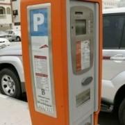 UAE parking rule, Dubai parking system