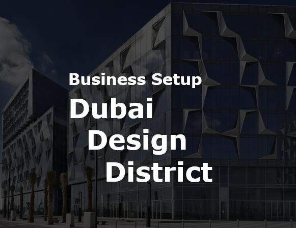 Dubai Design District - d3 Free Zone