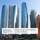 Setting up a company in Abu Dhabi Company formation in Abu Dhabi