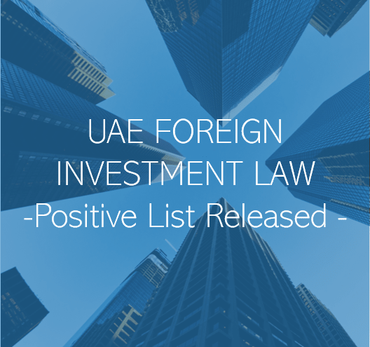 UAE FDI LAW 100% Foreign Ownership Positive List
